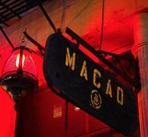 Taste_of_tribeca_2016-macao_tasting-sign
