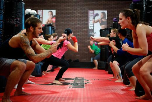 Ilovekickboxing fitness