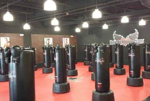Ilovekickboxing studio