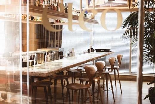 Cleo restaurant bar