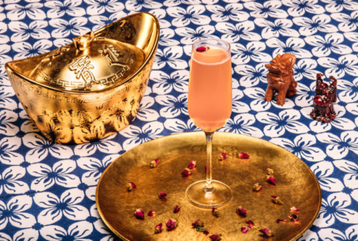 Rice and gold nye drink