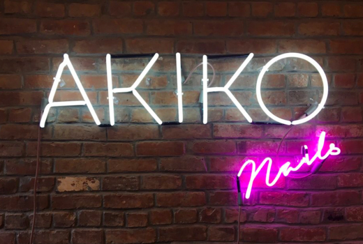 Akiko nails neon sign