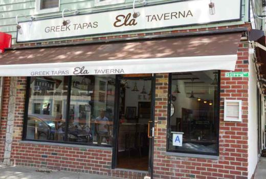 Ela taverna outside brick