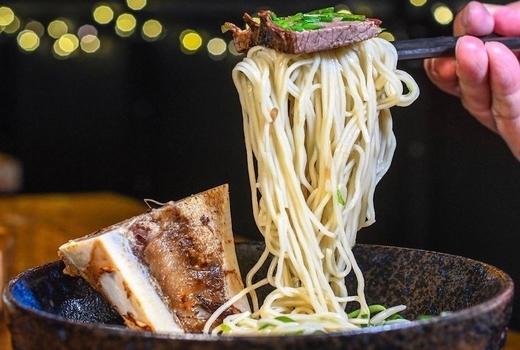 Shinka ramen bone marrow noodles yum