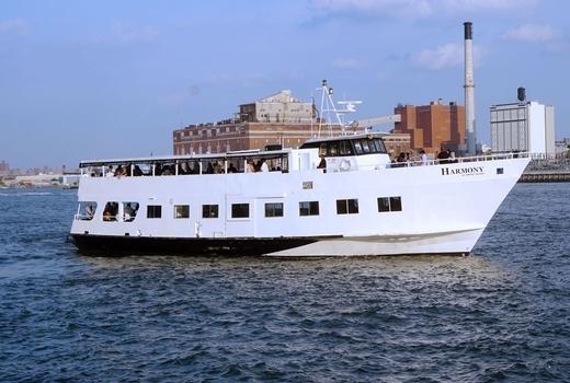 The harmony yacht