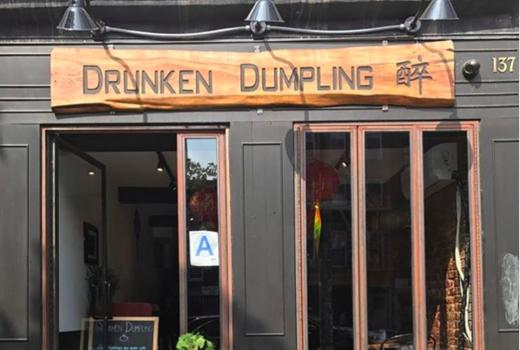 Drunken dumpling outside