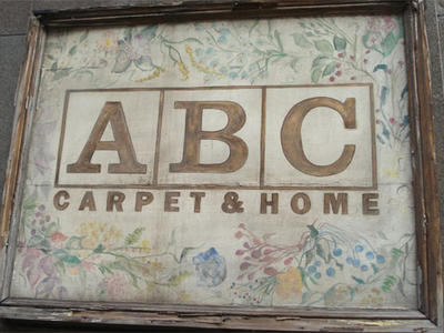 Abc carpet home warehouse sale abc carpet home inc for Abc carpet outlet store