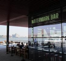 Watermark-bar