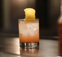 Sidebar nyc drink
