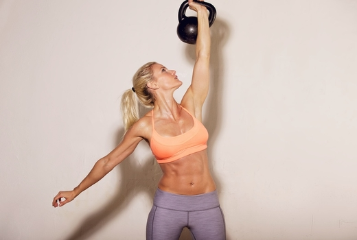 Exude fitness kettle bell abs strong