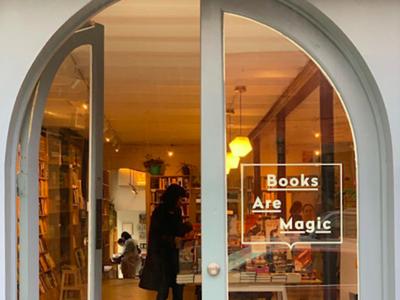 Books are magic outside