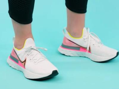 Nike the react infinity