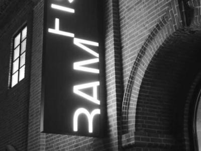 Bam short films screening